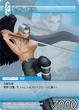 Sephiroth EX-Mode TCG