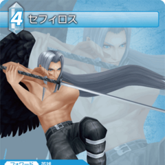 Trading card of Sephiroth's <i>Dissidia</i> render.