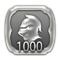 FFXIV One with Mail trophy icon