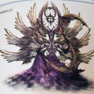 Artwork of Bhunivelze from <i>Lightning Returns: Final Fantasy XIII</i>.