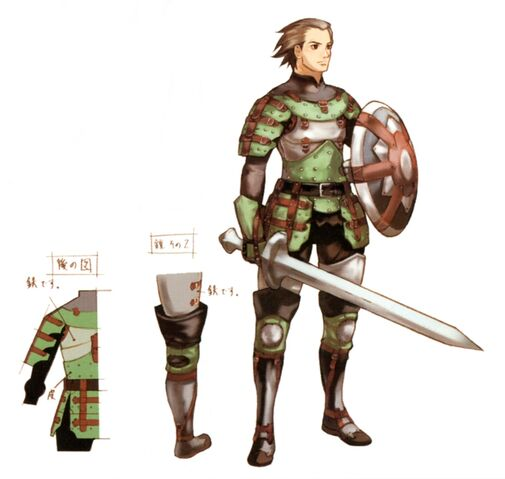 File:Leather Armor FFXI Art.jpg