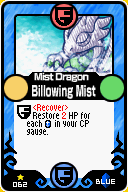 Mist Dragon Billowing Mist