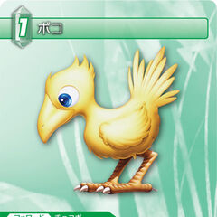 Trading card (Boko from <i>Final Fantasy V</i>).