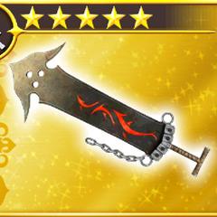 Iconic Sword.