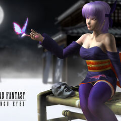 Screenshot from <i>Dead Fantasy I</i> of Kasumi (background) and Ayane.