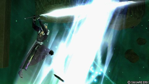 File:Dissidia Sephiroth Heaven's Light.jpg