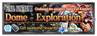 FFBE Event Dome