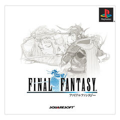 Capa de <i>Final Fantasy</i> japonesa do Sony PlayStation; 2002.