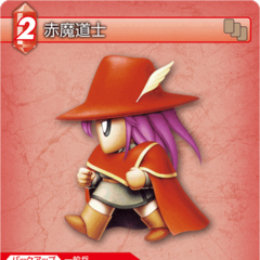 Trading card of Faris as a Red Mage from the <i>Final Fantasy Trading Card Game</i>.