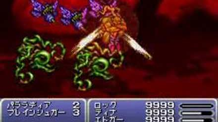 Final Fantasy VI Advance Esper - Ifrit