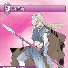 Каин в качестве Человека в капюшоне в <i>Trading card</i>.