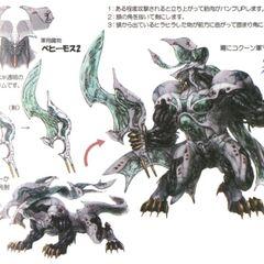 Концепт-арт Бегемота Кокона из <i>Final Fantasy XIII</i>.