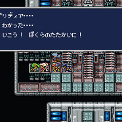 Japanese dungeon image for <i>Lunar Subterrane, Part 1</i> in <i>Final Fantasy Record Keeper</i>.