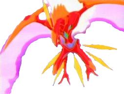 File:Ffu-phoenix.jpg