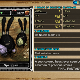 <i>Guardian Cross</i> Spriggan (full).
