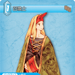 5-037C/1-036C Summoner (Female)