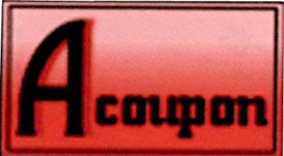 File:A Coupon.png