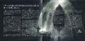 BDFF OST Booklet4