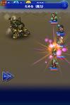 FFRK Vivi Focus (Magic Power)