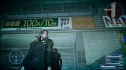 Little Eiko sign in Insomnia in FFXV