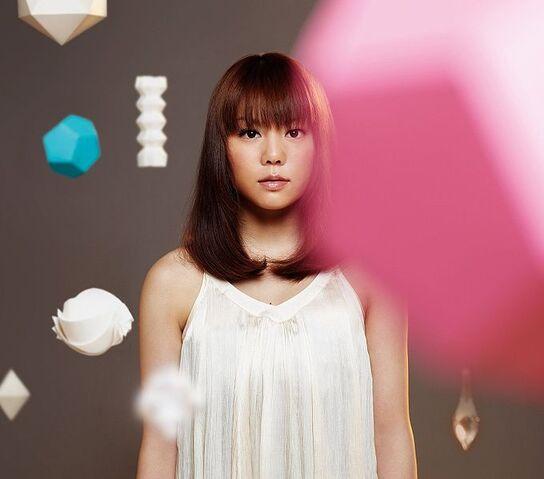File:SugawaraKimiGa.jpg