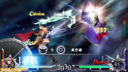 Dissidia012 screenshot Lightning EXbust