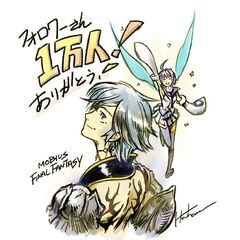 Arte por Toshiyuki Itahana em comemoração aos 10 mil seguidores na página do jogo no Twitter.