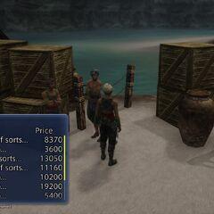 Rare Game shop.