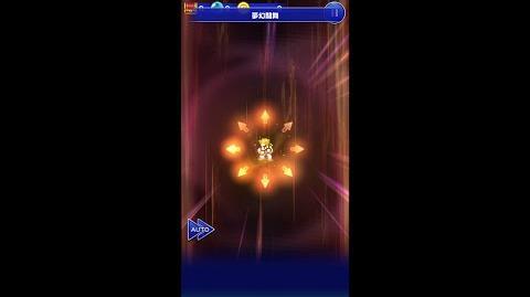 【FFRK】マッシュ必殺技『夢幻闘舞』