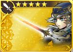 DFFOO Flame Sword (I)