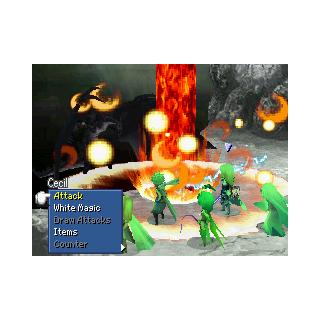 Megaflare (DS).