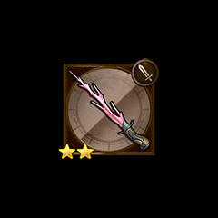 Coral Sword.