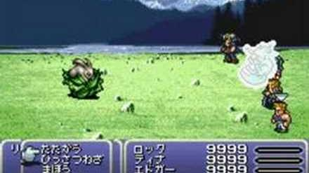 Final Fantasy VI Advance Esper - Carbuncle