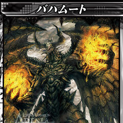 Bahamut's card in <i>Lord of Vermilion Arena</i>.