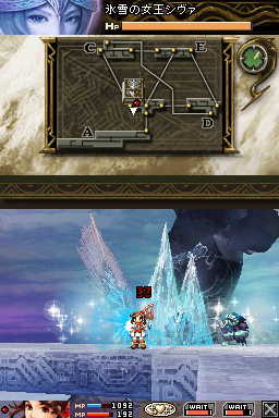 File:Performing Hoarfrost.png