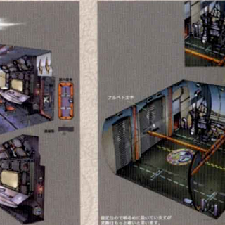 Interior of the salvage ship concept.