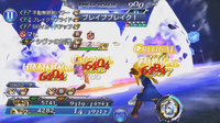 DFFOO Judgment Blade