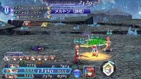 DFFOO Meltdown (Chant)