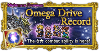 FFRK Omega Drive Record Nightmare
