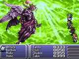 Vengeance (ability)