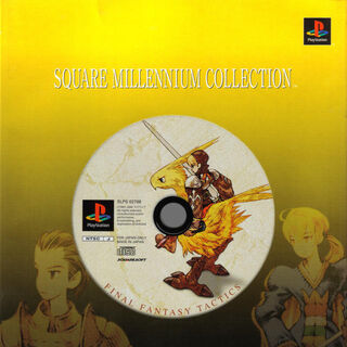 Square Millennium Collection edition (Japan exclusive).