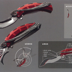 Naghi's weapon from <i><a href=