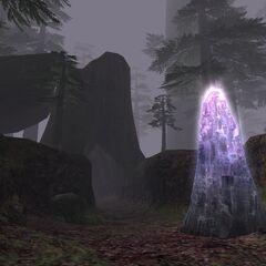 The entrance to the Boyahda Tree.
