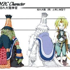 Dwarf chief in <i>Final Fantasy IX</i>.
