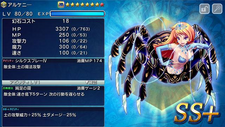 FFL2 Arachne Original