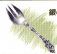 File:Silver Fork FFIX.png