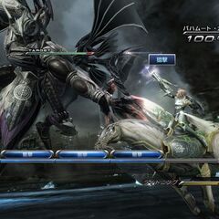 Chaos Bahamut fought in the game's prologue.