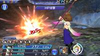 DFFOO Yuna HP Attack