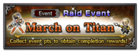 FFBE Event March on Titan