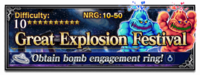 FFBE Great Explosion Festival